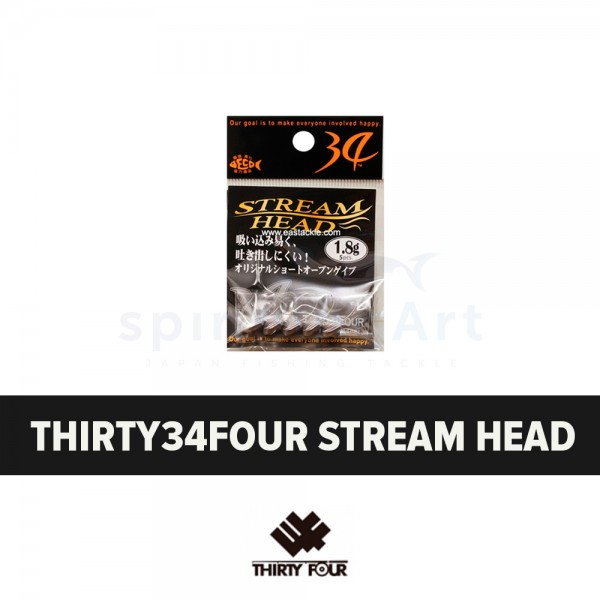 Джиг-головка Thirty34Four Stream Head 0.5g
