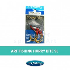 Ассист Art Fishing Hurry Bite SL