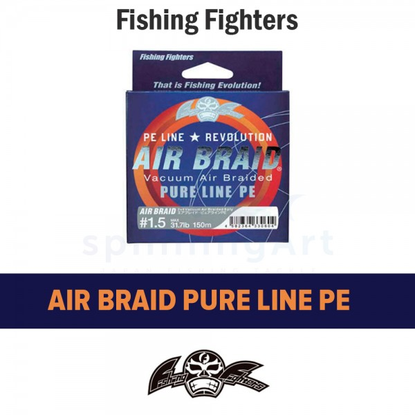 Шнур Air_Braid Pure Line PE 0.05