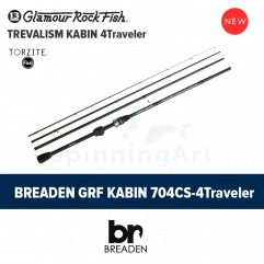 Спиннинг Breaden GRF Kabin 704CS-4Traveler