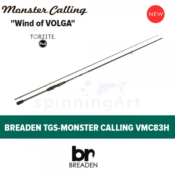 Спиннинг Breaden TGS Monster Calling VMC83H