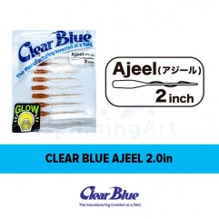 Силикон Clear Blue Ajeel 2.0
