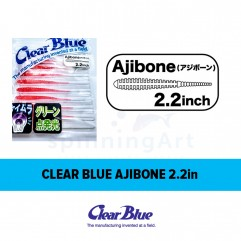 Силикон Clear Blue Ajibone 2.2