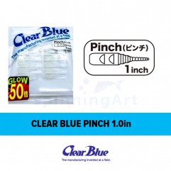 Силикон Clear Blue Pinch 1.0
