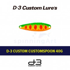 Блесна D-3 Custom Customspoon 40g