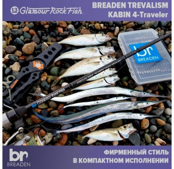 Breaden GRF Kabin 704CS-4Traveler