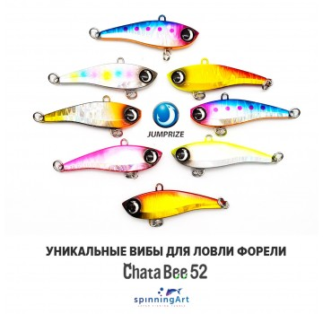 Виб Jumprize Chata Bee