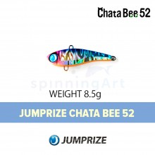 Виб Jumprize Chata Bee 52