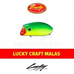 Воблер Lucky Craft Malas 57mm