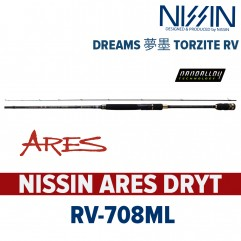 Спиннинг Nissin Ares DRYT-RV708ML