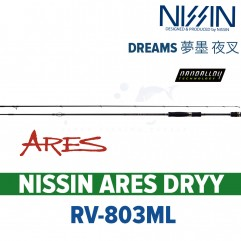 Спиннинг Nissin Ares DRYY-RV803ML