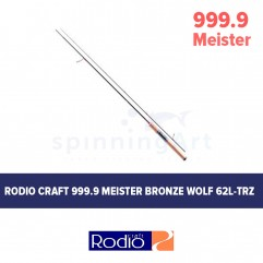 Спиннинг Rodio Craft 999.9 Meister Bronze Wolf 62L-TRZ
