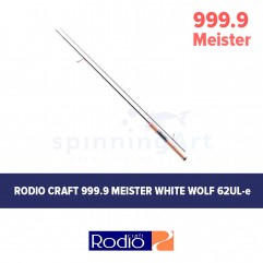 Спиннинг Rodio Craft 999.9 Meister White Wolf 62L-TRZ