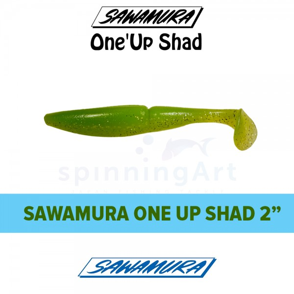 "Приманка Sawamura Up One Shad 2"" #020"