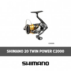 Катушка Shimano 20 Twin Power C2000