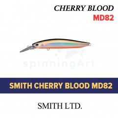 Воблер Smith Cherry Blood MD82