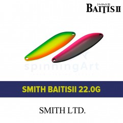 Блесна Smith Baitis II 22g