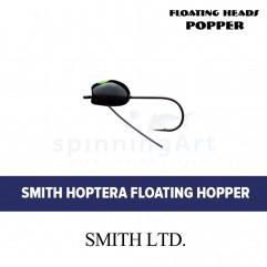 Джиг-головка Smith Hoptera Floating Hopper