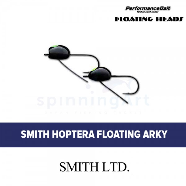 Джиг-головка Smith Hoptera Floating Arky #01