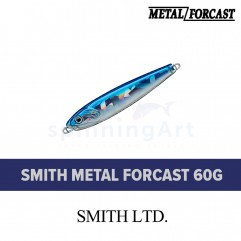Пилькер Smith Metal Forcast 60g