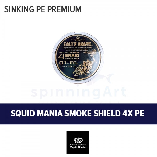 Шнур Squid Mania Smoke Shield x4 PE #0.4